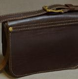 Стильная коричневая мужская сумка