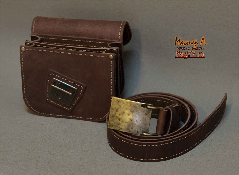 Кожаный ремень к сумке литье ручек из бронзы
